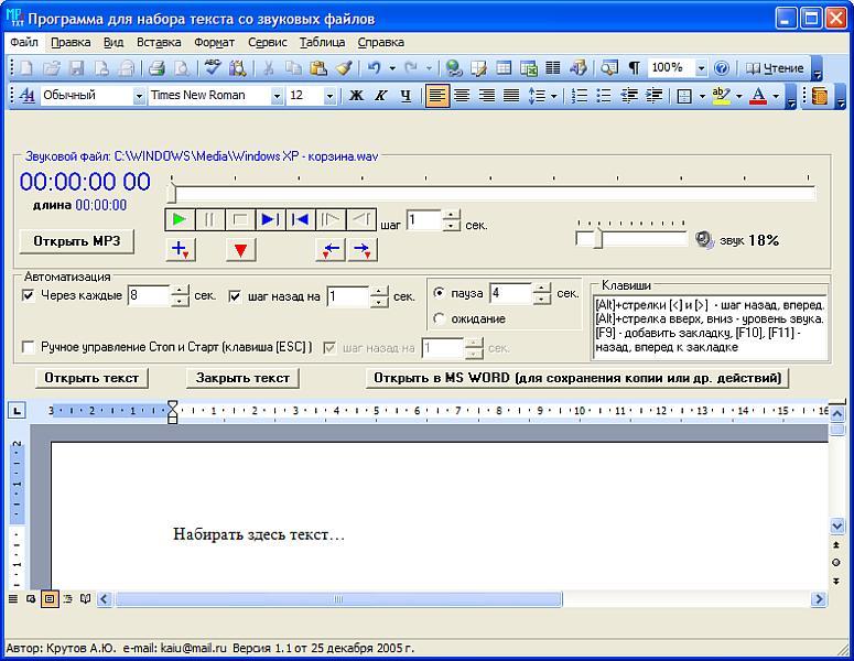 программа которая переводит текст с фото